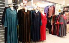 Photo: Modest halal clothing