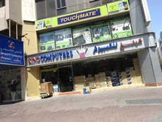 圖: 迪拜的電子產品貿易公司 (1)