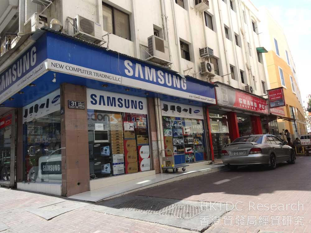 圖: 迪拜的電子產品貿易公司(2)