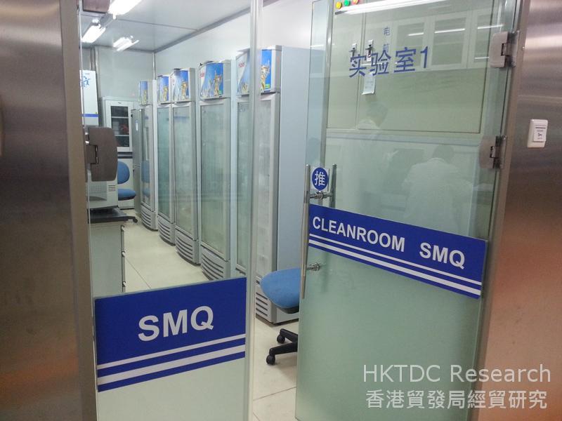 相片:中国检测产业步向市场化发展(一)