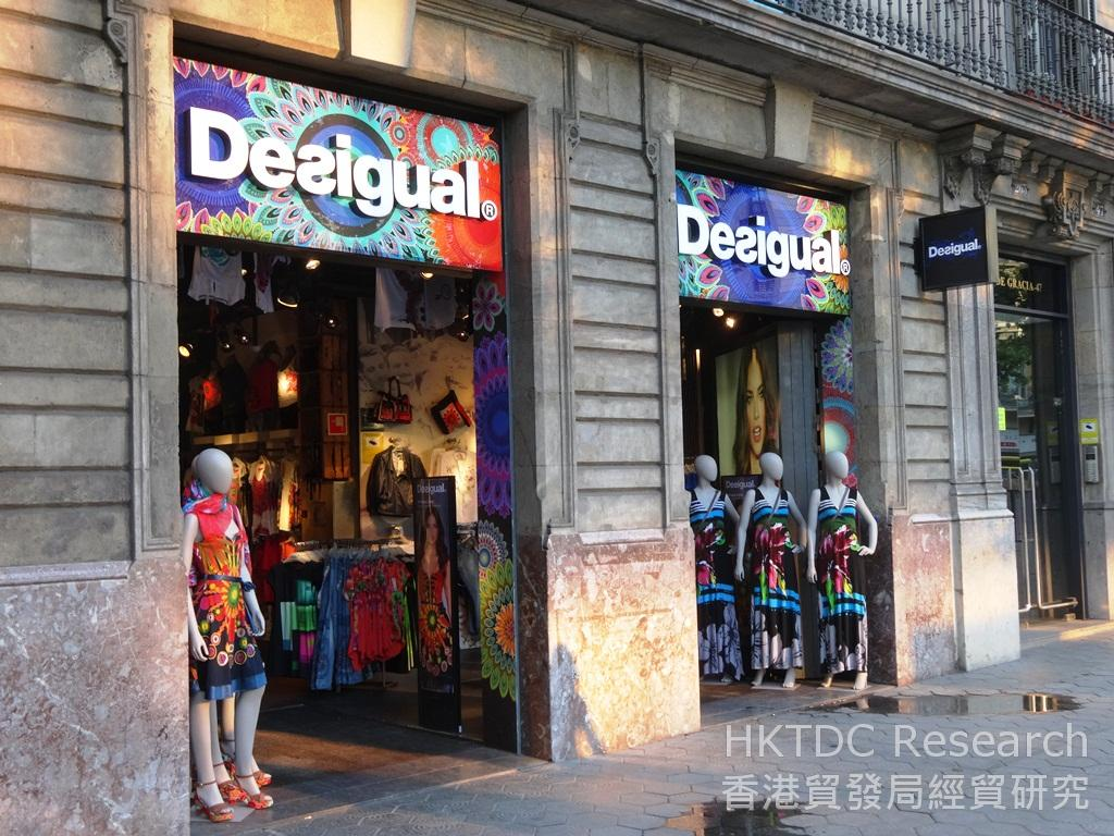 Photo: Desigual ended 2013 with a network of 405 retail shops