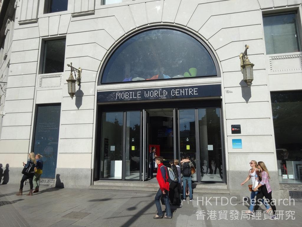 Photo: Mobile World Centre
