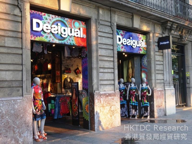 相片:Desigual在2013年底共有405家零售店