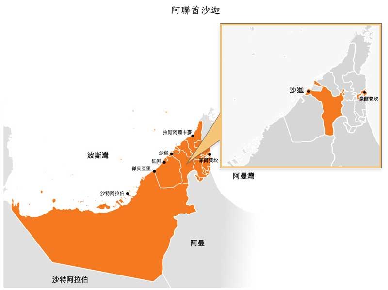 地图: 阿联酋沙迦