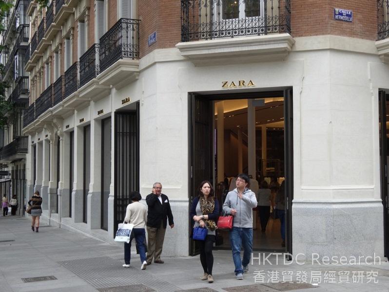 相片: Zara是Inditex的旗舰品牌。