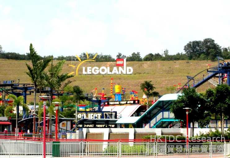 圖: 亞洲第一個樂高樂園設於依斯干達特區