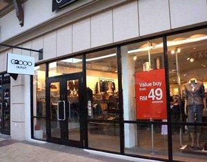 圖: 柔佛國際名牌商城內的G2000店鋪