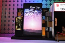 Photo: Watch and Clock Market: Optimistic Outlook for 2015