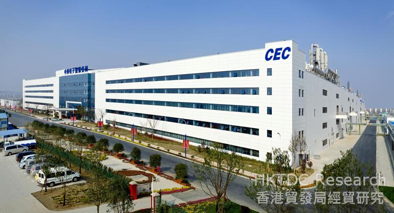 相片:「中电熊猫」位列中国电子百强企业(一)(相片由「中电熊猫」提供)