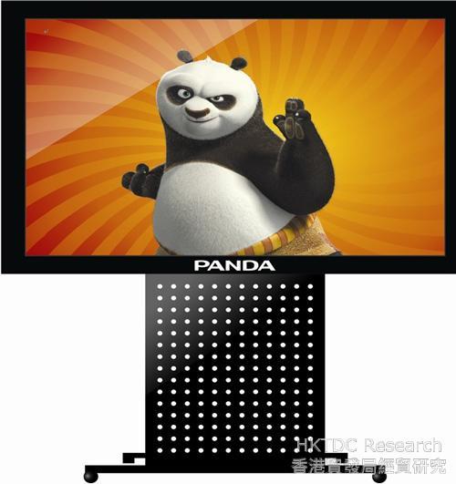 相片:「中电熊猫」位列中国电子百强企业(二)(相片由「中电熊猫」提供)