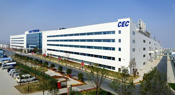 Photo: China Electronics Panda ranks high among China's top 100 electronics enterprises (1)