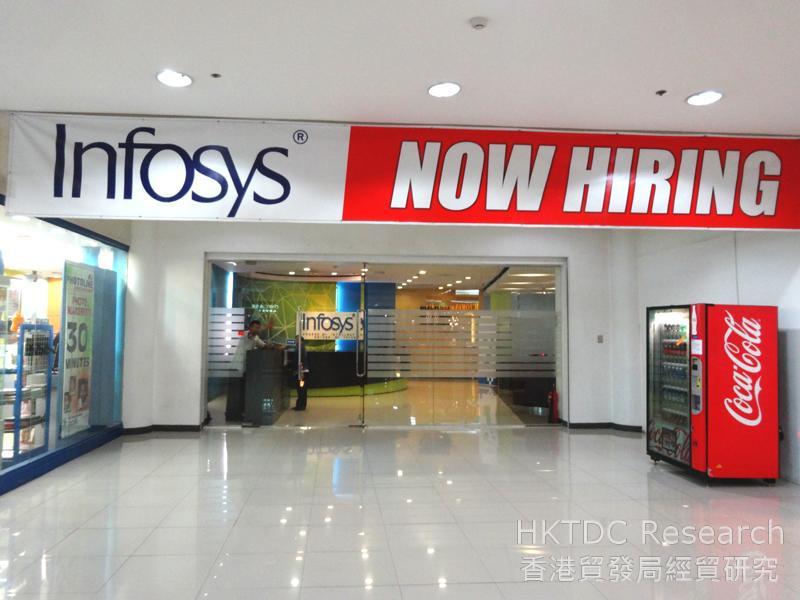 圖: 印度大型業務流程外判公司Infosys設於菲律賓一家商場內的辦事處