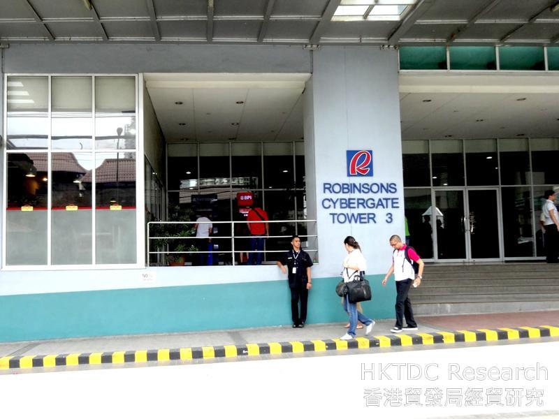 圖: 由菲律賓最大發展商之一Robinsons興建的服務流程外判中心