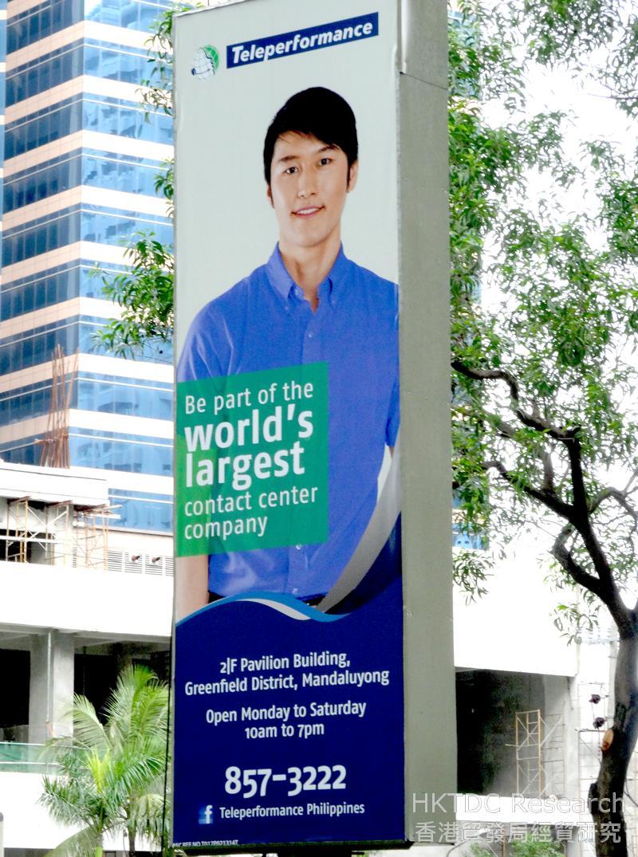 圖: 業務流程外判業的招聘廣告在馬尼拉隨處可見