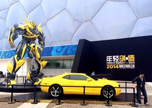 Photo: Chevrolet at 2014 Beijing Auto Show.