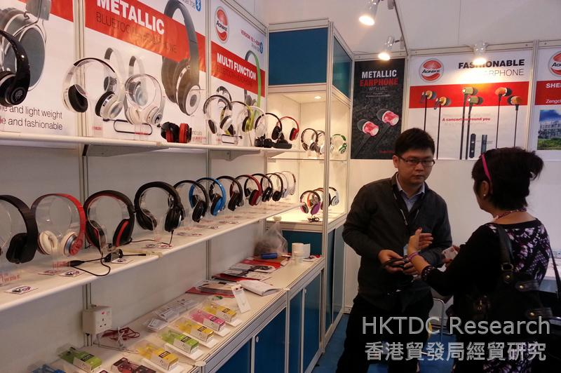 """Photo: """"Connected"""" products shown at the Fair (1)"""