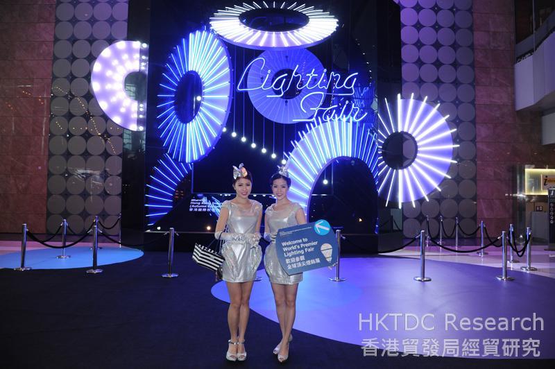 相片:香港国际秋季灯饰展2014