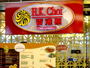 Photo: A Hong Kong-style restaurant in a mall in Metro Manila.