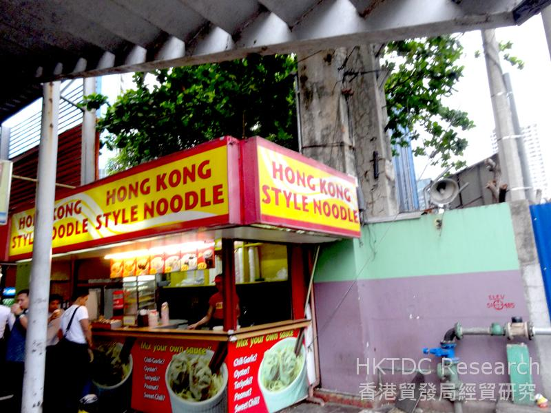 Photo: A food kiosk selling Hong Kong-style foods on the street in Metro Manila.