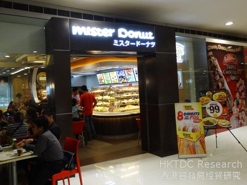 Photo: Mister Donut is one of the favourite snack outlets among Filipinos.
