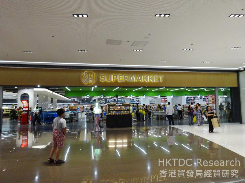 Photo: SM Prime, a leading mall operator in the Philippines, operates its own supermarket inside its mall