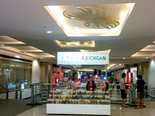 Photo: Aji Ichiban, a Hong Kong packaged food brand, has its food stall located inside the mall.