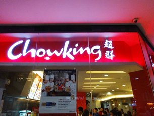 Photo: Chowking, a local fast-food, is one of the largest franchisors in the Philippines.