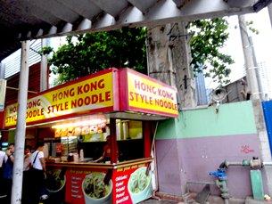 圖: 馬尼拉街頭的港式小食檔。