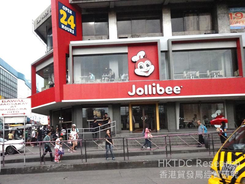 圖: 菲律賓知名快餐連鎖店「快樂蜂」透過特許經營拓展業務。