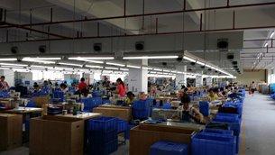 相片:位於陽江產業轉移園內的工廠