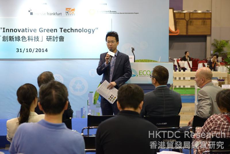 相片:盧思遠博士在香港舉辦的2014國際環保博覽會中介紹內地物聯網商機