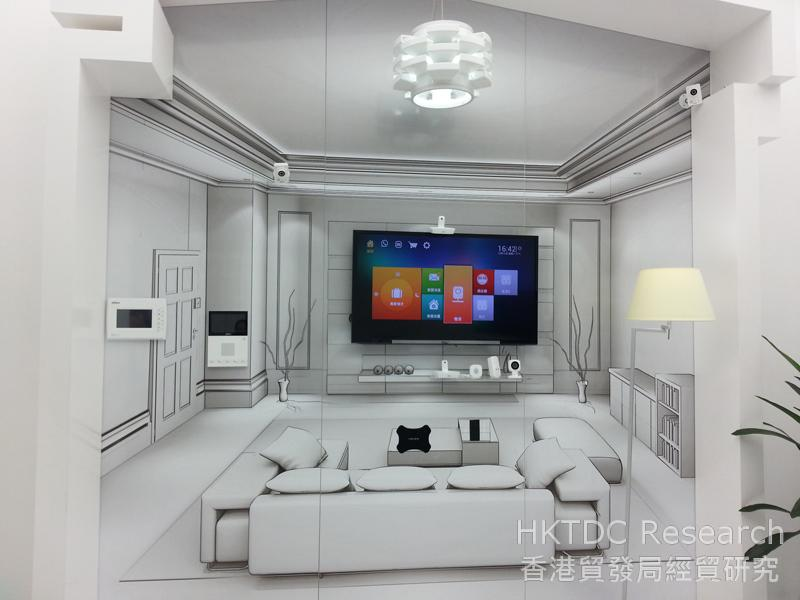 Photo: Smart home: China's ambitious plan for smart cities