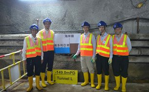 Photo: AECOM's Alex Kwan with HKSAR Government Environment Protection and Drainage Services