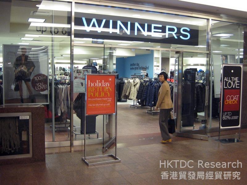 相片:2013年加拿大五大最具价值零售品牌。
