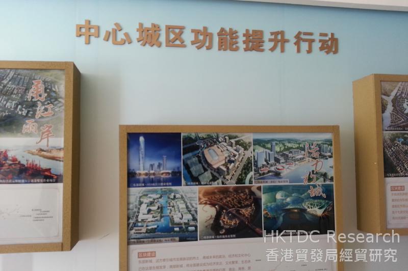 相片:長三角城鎮化加快城市建設