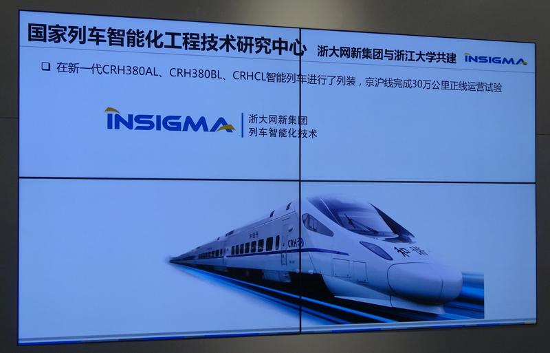 相片:長三角銳意發展智能交通運輸網絡