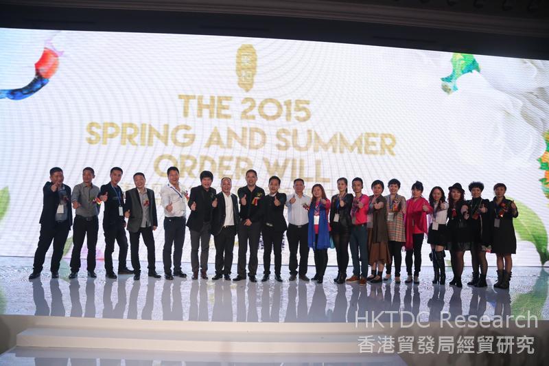 相片:2015春夏時裝發布會