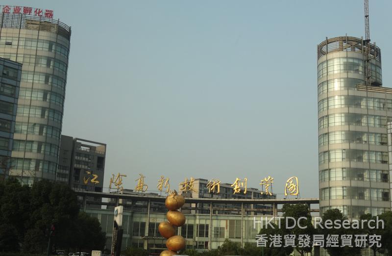 相片:江陰高新技術創業園區