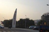相片:江陰臨港開發區 港口物流園區