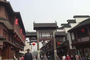 Photo: Fuzimiao, one of Nanjing's major shopping destinations. (1)