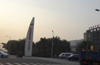 Photo: Jiangyin Lingang Development Zone  Port Logistics Park.