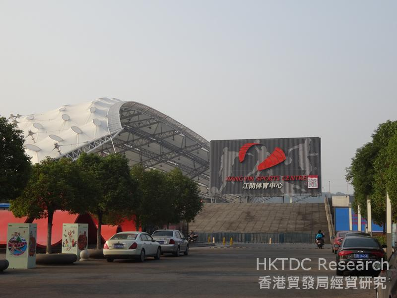 Photo: The Jiangyin Sports Centre.