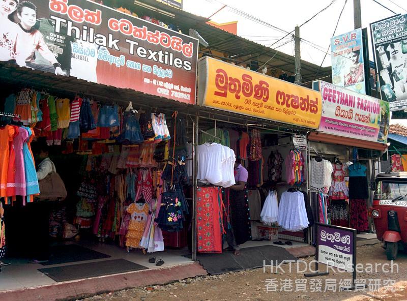 Photo: The domestic apparel market: Still underdeveloped.