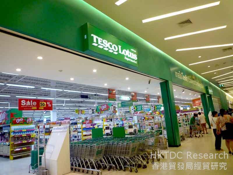 圖: 位於烏隆的Tesco Lotus超市。