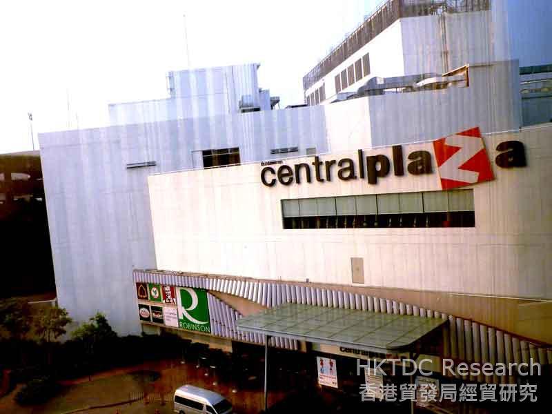 圖: 位於烏隆的Central Plaza。