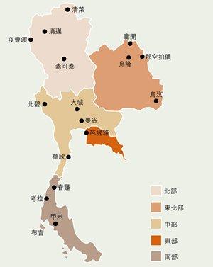 地圖: 泰國 (按地區劃分)