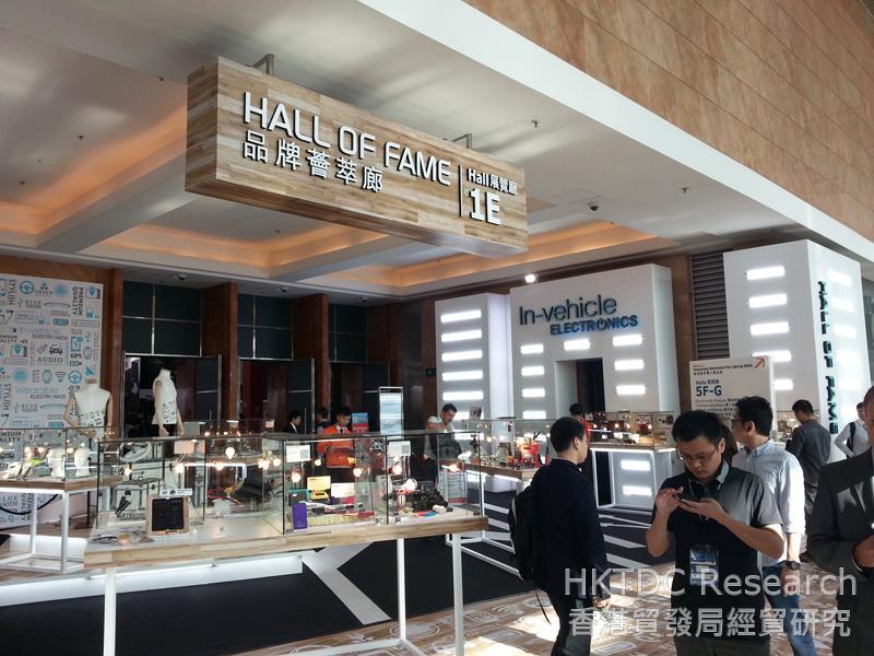 相片:香港春季电子产品展2015 (1)