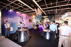 Photo: Spring Hong Kong International Lighting Fair 2015