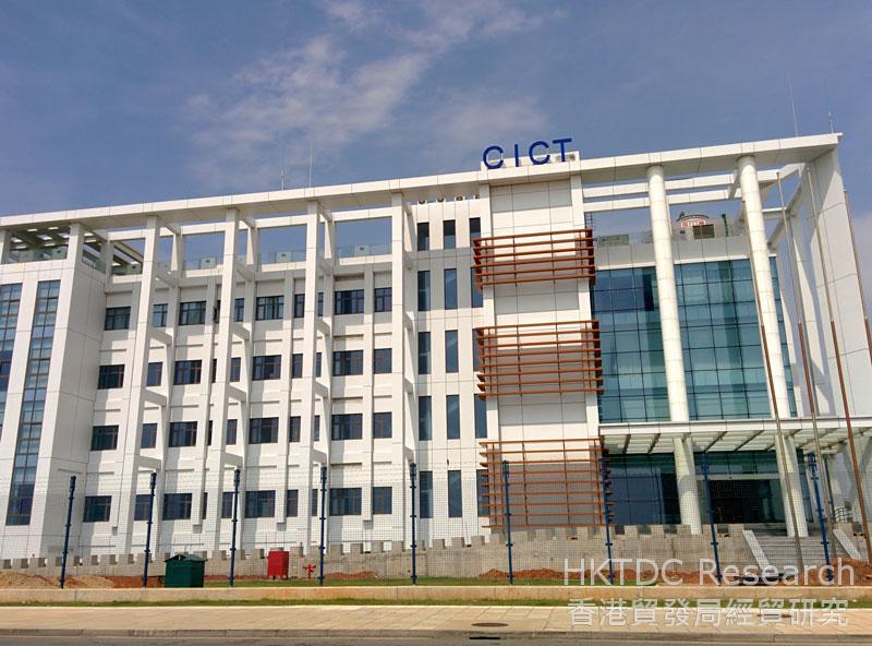 图: 招商局拥有科伦坡国际货柜码头有限公司85%股权。
