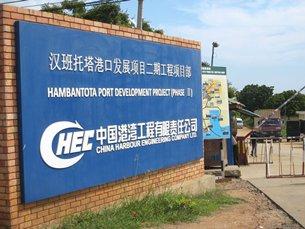 图: 中国港湾工程有限公司是汉班托塔港口发展项目的主要承建商。
